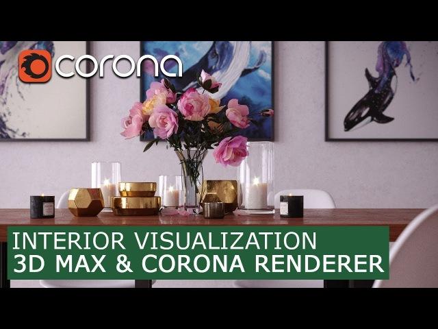 Interior Visualization - 3Ds Max Corona Renderer | Tutorials for beginners Archviz