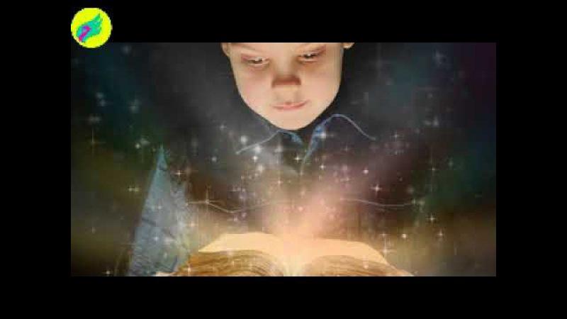 Откровение Ребёнка Индиго об Изменениях на ЗЕМЛЕ часть 2