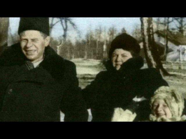 Дети наркома вооружений Дмитрия Устинова