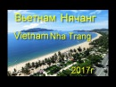 VIỆT NAM, NYACHANG, RUSSIA, Вьетнам, Vietnam Nha Trang, Нячанг,