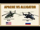 American AH 64 Apache VS Russian KA 52 Alligator - Attack Helicopter Comparison