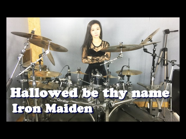 Iron Maiden - Hallowed be thy name drum cover by Ami Kim (26th)