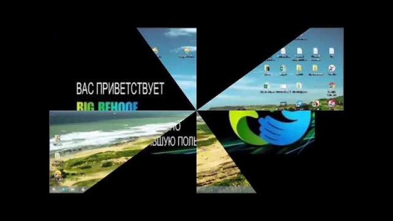 УСТАНОВКА СКАЙПОВ 7 Й И 8 Й ВЕРСИЙ НА ОДИН КОМПЬТЕР для Windows 7 и 8.1