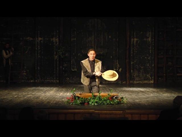 Вильям Шекспир Как вам это понравится William Shakespeare As you like it OSTRP 2