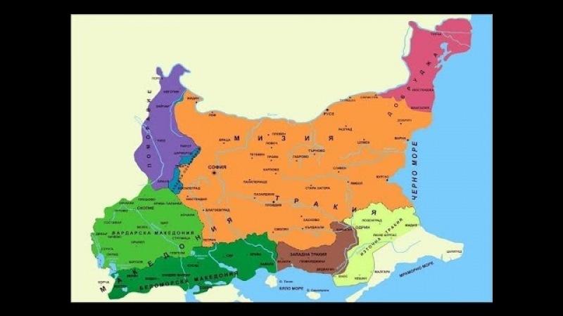 Романът Бежанци и съдбата на българите от Егейска Македония