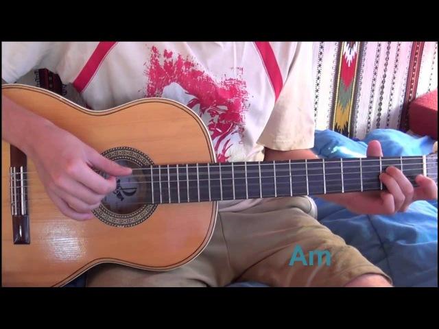 Любэ-Конь (cover на простых аккордах)
