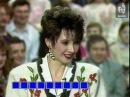 Поле чудес (1-й канал Останкино, 14.01.1994)