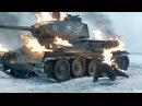 Военный фильм БОЕЦ ВЕДЬМА СМЕРТЕЛЬНЫЙ БОЙ Наши военные фильмы