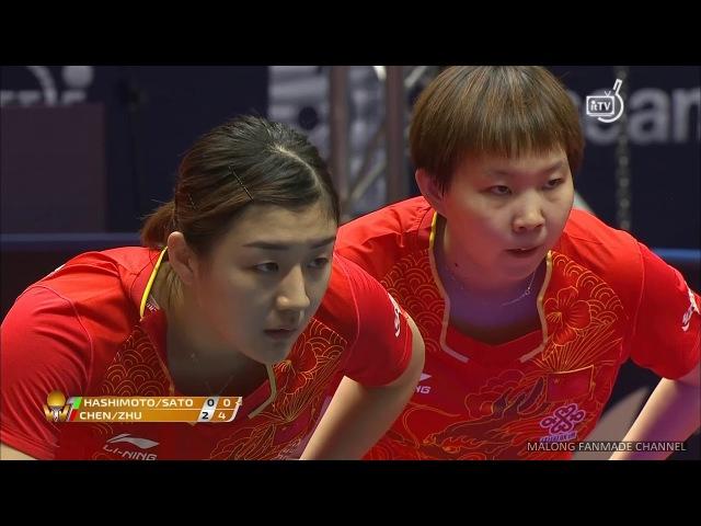 CHEN Meng ZHU Yuling vs HASHIMOTO Honoka SATO Hitomi | WD SF | World Tour Grand Finals 2017