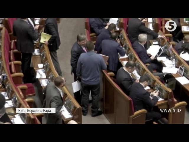 Закон про реінтеграцію ОРДЛО: депутати розглянули 200 поправок