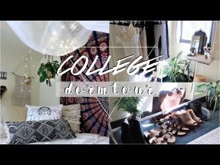 COLLEGE DORM TOUR x 2016