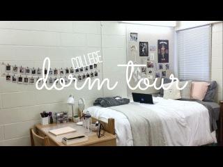 College Dorm Tour 2016.
