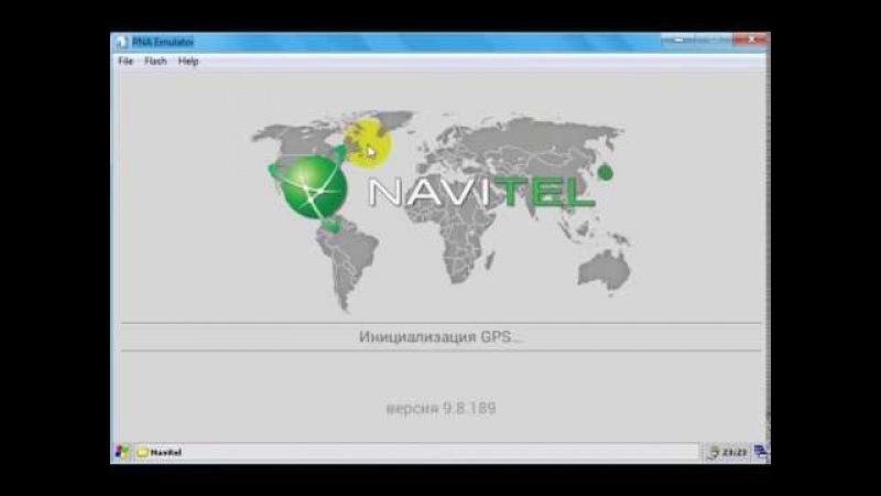 Мнимальная сборка Navitel для RCD330g