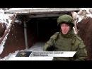Укрепление позиций на линии фронта бойцами ВС ДНР продолжается