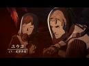 Godzilla: Kessen Kidou Zoushoku Toshi - Official anime trailer