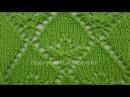 Ажурный узор Яблоневые листья. Вязание спицами. Часть 1/2