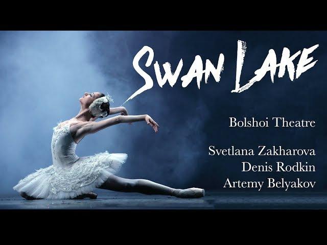 Swan Lake - Bolshoi Theater - Zakharova, Rodkin, Belyakov (Лебединое озеро Захарова Родькин)