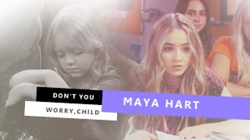 Maya Hart ||