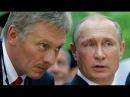 Путина заразили простудой