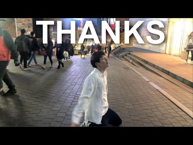 SEVENTEEN(세븐틴)-THANKS(고맙다)cover dance(커버댄스) 갓동민,황동민(Goddongmin)