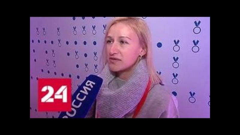 Татьяна Волосожар поддержала отстраненных спортсменов и призвала их продолжат