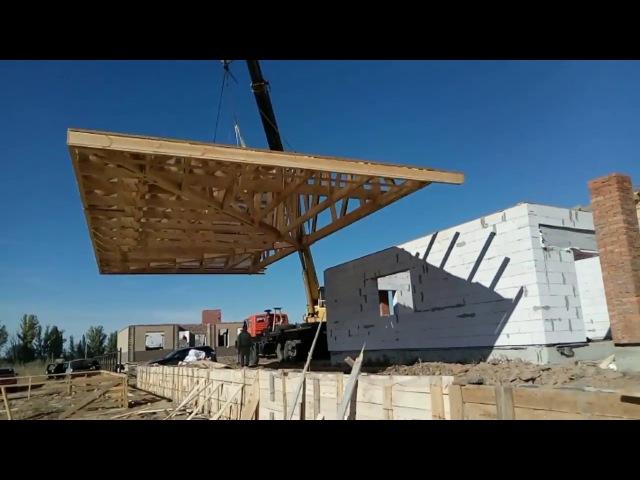 Монтаж вальмовой крыши с земли на дом из газосиликатных блоков Часть 5