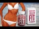 Мармеладные Мишки для Похудения Jelly Fit