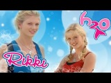 Now and Then - Rikki's Style - H2O Just Add Water