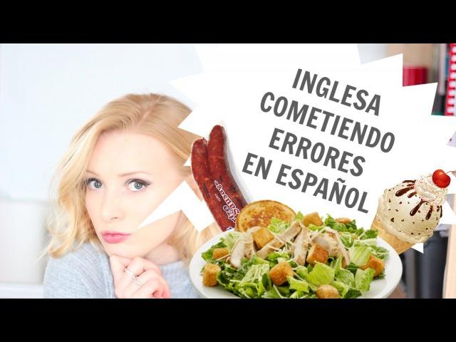 PERRA CHORIZA y otros 4 errores (Chica britanica hablando en español)