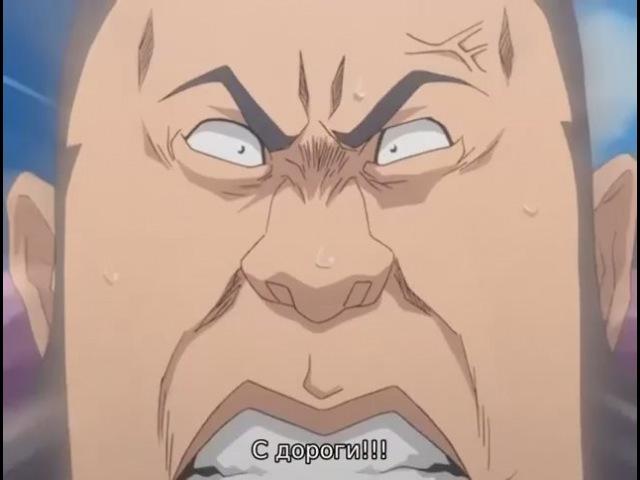 Момент из аниме