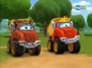 Чак и его друзья Принц Чак Самый грязный грузовик