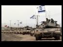 В Израиле начнёться война Арабы захватят Израиль Отрок Вячеслав