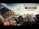 Battlefield 4: Multiplayer - Волнорез [60Fps] №17