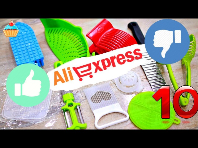Товары для КУХНИ с Аliexpress Стоит ли покупать