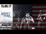 Abney Park (USA) - Концерт в Санкт-Петербурге 15.09.2017