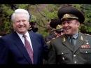 Сергей Тимошенко- Добро пожаловать в ад