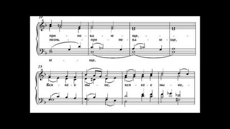 Н. Голованов Херувимская песнь соч.1 №1 (монастырская)