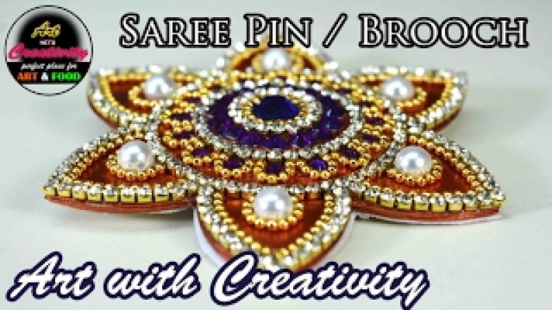 Saree pin / Brooch | Made out of paper | Art with Creativity 151