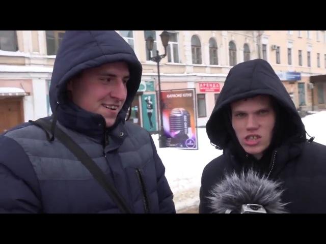 На улиц.Тамбова проводили опрос о выборах Президента и случайно встретили депутата ГосдумыТ.Плетнёву