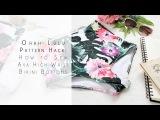 How to Sew Ava High Waist Bikini Bottoms