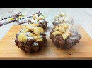 Шоколадные капкейки с яблоком