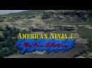 Американский ниндзя 4
