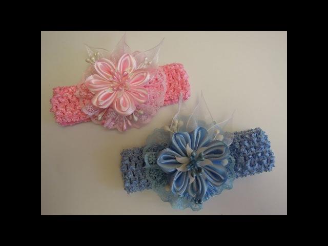 Красивая Повязка для Девочки. Цветок Канзаши . DIY Ribbon /KANZASHI / Flower / Tutorial /