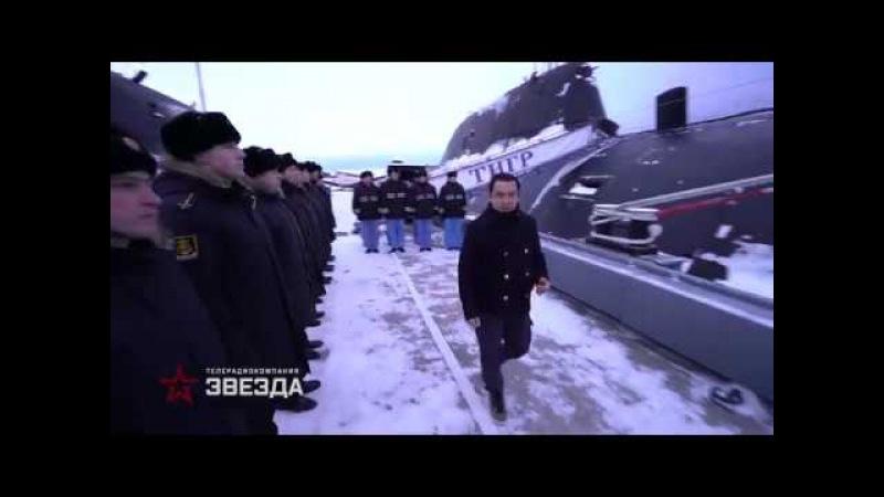 Российская атомная подлодка «Пантера» несколько дней следила за субмариной иностранного государства