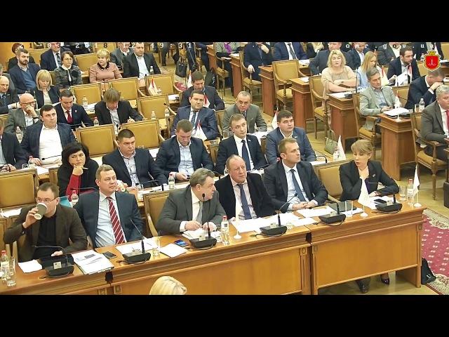 XХIV сессия Одесского городского совета VІІ созыва 21 марта 2018 г.