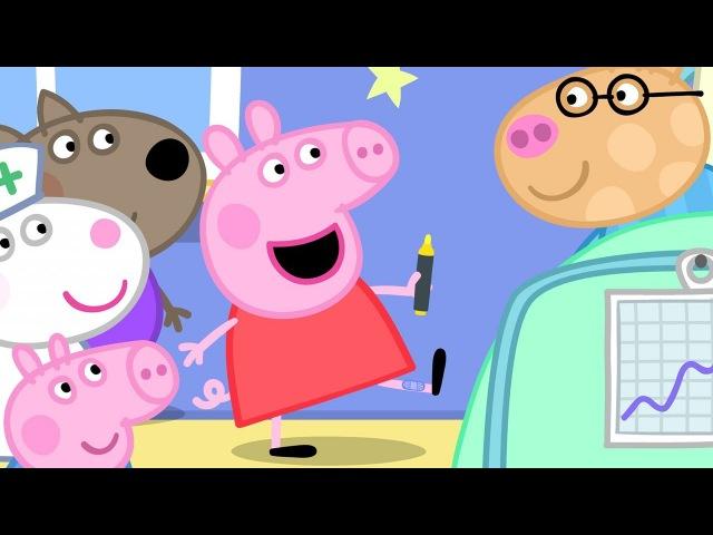 Peppa Pig Episodes in 4K | Peppa's Hospital Visit! | Cartoons for Children