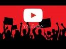 Обзор Макса Кайзера. Реальные заработки звёзд Youtube
