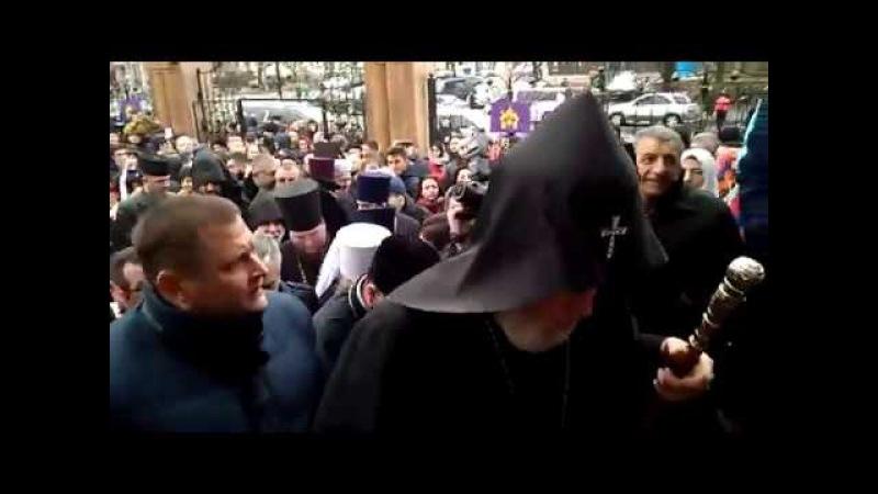Прибытие Верховного Патиарха и католикоса Гарегина в Днепр