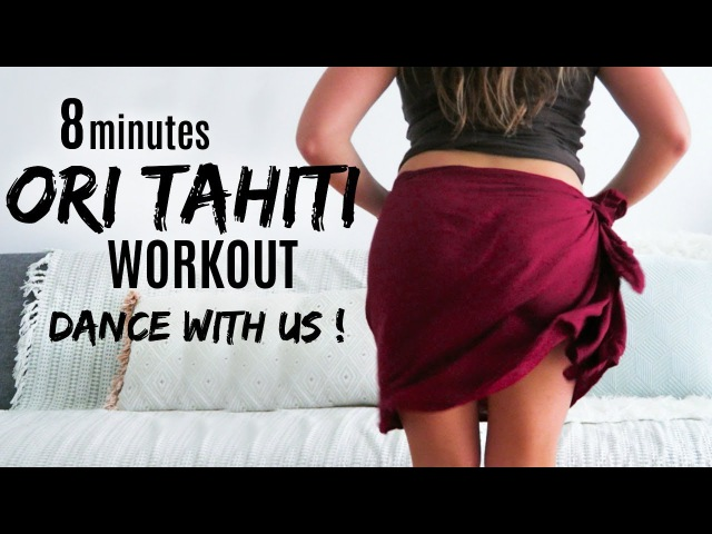 TAHITIAN DANCE WORKOUT INTRO - with my sis !» ATFAC DAY 22