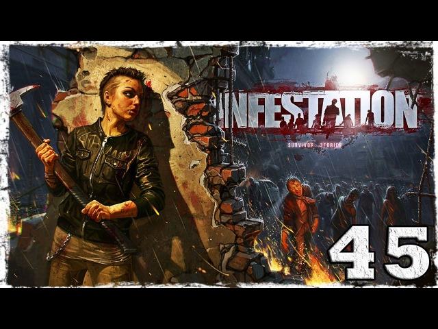 Coop Infestation Survivor Stories War Z 45 Перестрелка в Смоллвиле